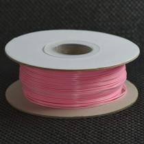 Studio-Line Pink 1.75mm PLA filament - 0.5kg/1.1lbs