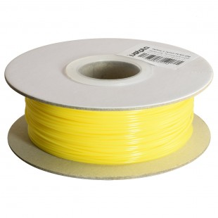 Studio-Line Yellow 1.75mm PLA filament - 0.5kg/1.1lbs